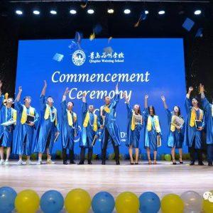 此去星辰大海 一路繁花相送||记青岛为明学校国际部索斯兰毕业典礼