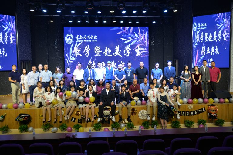 The most beautiful encounter,the best future Qingdao Weiming ISD grand opening of the 2018-2019 academic year Completion ceremony