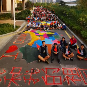 To the motherland – Color Painting Art Festival of ISD, Qingdao  Weiming School