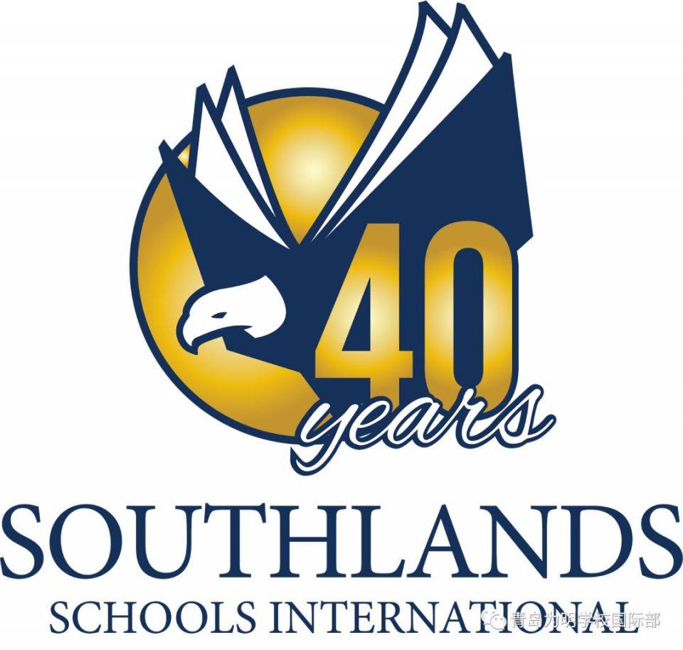 American High SchoolCourses (Southlands Program)