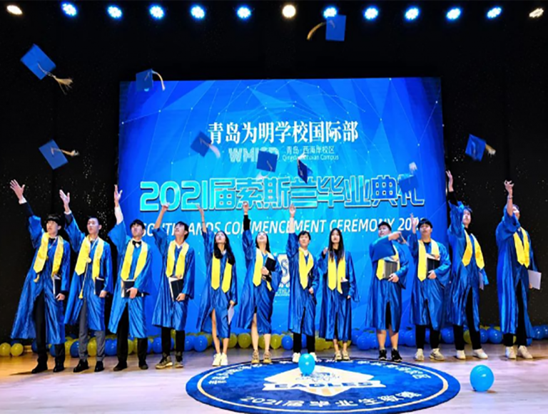 前途有光,顶峰再见!2021届青岛为明学校国际部美高索斯兰毕业盛典落幕!